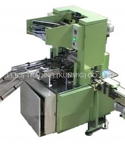 China Cigarette Machine, Cartoner, Cigarette Packing Machine on sale