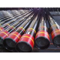 China Water well casing pipe l80 13cr casing steel pipe price casing pipe on sale