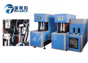 China Safety Plastic Bottle Blowing Machine 175 * 67 * 186 Cm 0.1 L - 5 L Volume on sale