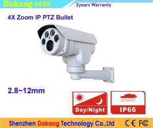 China Outside Wifi HD IP Camera PTZ P2P 2MP IR Bullet With 4X Optical Zoom on sale