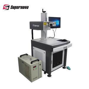 China 355nm UV Laser Marking Marking Machine For FPC Borad UV Laser Marker on sale
