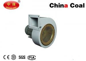 China DF Small Exhaust Fan Blower Low Noise Centrifugal Blower for Ventilation System on sale
