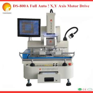 China DS-800A Full auto can fix all kinds motherboard bga chip repairing machine wholesales on sale