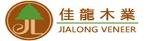 China Ash Wood Veneer manufacturer
