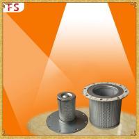 Hot sale Screw Air Compressor Oil Separator