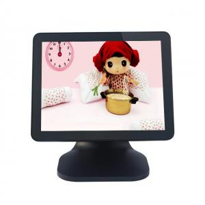 China Electronic All In One  Android Tablet Pos System Point Of Sale With PC Stand on sale