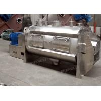 Food Powder Ploughshear Mixer / Hot Rubber Mixer With Heating And Cooling Auxiliary