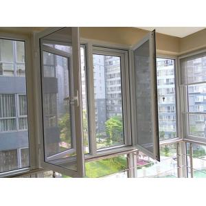 China Aluminium Security Doors and Windows are your standard 7mm diamond grille on sale