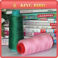 Reflective Stock Lot  Spun Polyester Sewing Machine Thread for Embroidery