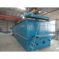 Unit Dissolved Air Flotation Plastic Cleaning DAF Machine , Daf Wastewater Treatment Plant