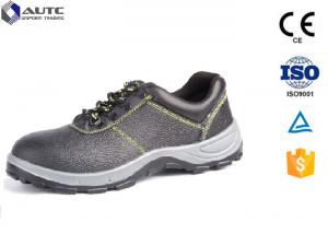 China Puncture Resistant PPE Safety Shoes Engineers Workers Lightweight BK Mesh Lining on sale