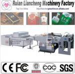 2014 Advanced manual screen printing machine
