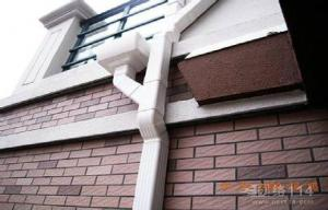 China K Type AES Resin Roof Rain Gutter Dark Brown For Roofing Water Carrying on sale