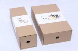 China 2018 new designed Customized Paper Gift Box Empty Storage Box Kraft Paper Gift Box on sale