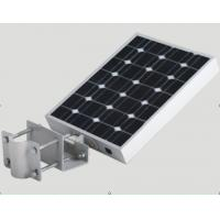 Outdoor 12W Cheap Intergrate Solar Light All In One Design Waterproof Solar LED Garden Light Solar Street Light
