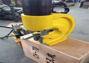 China Durable Hydraulic Punching Machine For Angle Iron / Flat Iron / Copper Aluminum Plate on sale