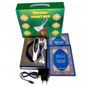 China Tajweed Quran Read Pen with 4GB / 8GB Memory , Muslim Learning Electronic Quran Pen on sale