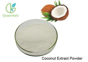 China Pure Natural Coconut Fruit Extract Powder With Caproic / Almitic Acid White Powder on sale