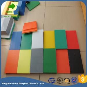 China 100% Virgin Hdpe High Density Polythene Panel Multi Function Board Professional Manufacturer Export Price on sale