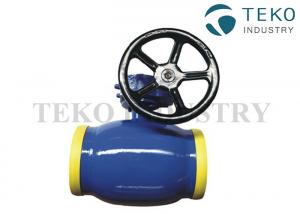 China A105 API6D Worm Gear Operated Flanged Ball Valve Full Or Reduced Bore on sale
