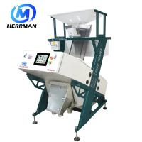 Herrman small mini one chute CCD Rice Color Sorter from China