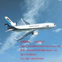 Air Freight Shipping To Fukuoka, Japan(fuk)
