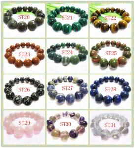 China Natural 16mm Round Gemstone Agate Bracelet Jewelry, Semi Precious Gem Jewelry on sale