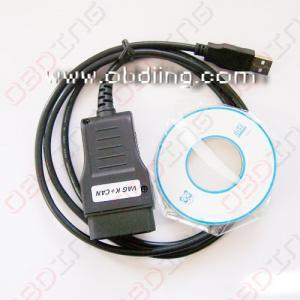 super Vag K+CAN Vcds Vag-com Vag K+CAN obd cable for sale