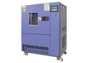 China Ultra Low Temperature Humidity Test Chamber Environmental Cycling With  Electronic Power on sale