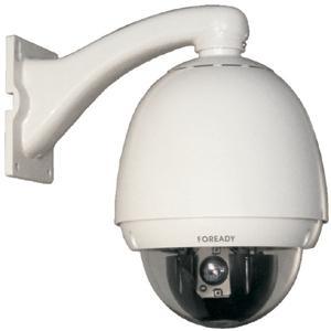 China IR Dome Camera vandalproof ir dome camera (AF-J04S) on sale