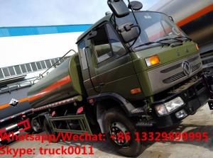 China HOT SALE! Dongfeng 4*2 LHD 15cbm oil bowser vehicle, wholesale cheaper price fuel dispensing truck, refueler truck on sale