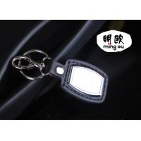 China Blank Metal Sheet Personalised Leather Keyring / Leather Key Chain Holder on sale