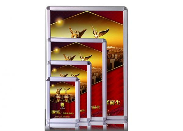 Open Type Aluminium Picture Frame Mouldings , Click On Frame For ...