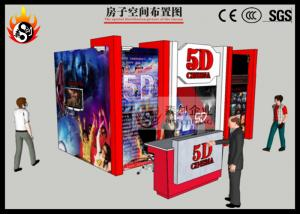 China 5D Theater Equipment with Cinema Cabin for Outdoor Use on sale