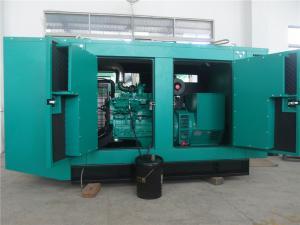 China 250kva silent 200kw cummins generator price on sale