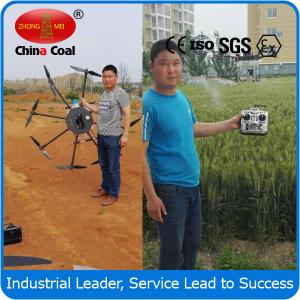 China China coal group 2015 hot selling remote control helicopter agriculture sprayer uav drone crop duster on sale