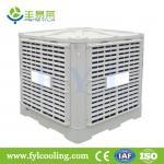 Aire acondicionado portátil del refrigerador de aire del refrigerador del pantano del refrigerador evaporativo de FYL DH30DS