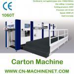 Máquina de fatura de caixa automática de ZJ-1060T a cortar e vincar o cartão e o papel ondulado