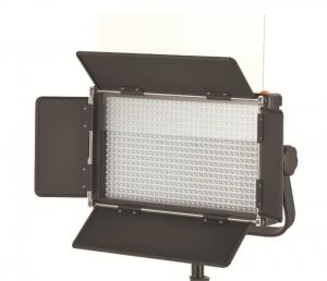 China Low Energy Consumption LED Broadcast Lighting Video Photography Lights on sale