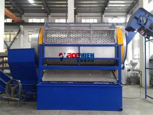 China 500kg/h pet bottle recycling machinery on sale
