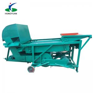China Agriculture separate machine used grain seed cleaning winnowing shovel on sale