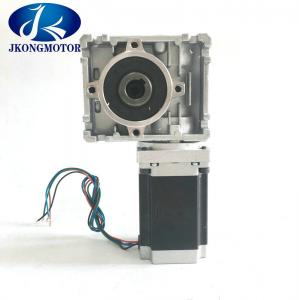 China 4 Leads Nema 23 Geared Stepper Motor With Gearbox 1.2N.M  2.8A Current on sale