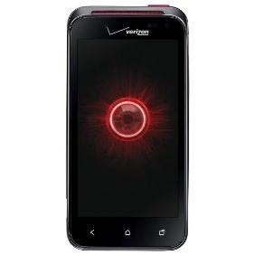 China HTC DROID Incredible 4G Android Phone (Verizon Wireless) on sale