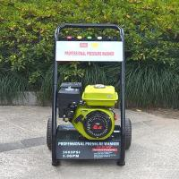 6.5HP Gasoline Portable High Pressure Washer , small electric pressure washer