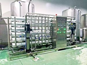 China Drinking Mineral RO Water Treatment Systems 1T - 5T / H Fully Automatic CE Approved on sale