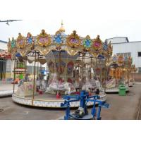 16 Seats Carousel Horse Ride Ce Certification With Music And Led Light