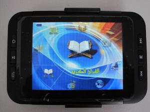 China 3.5 inch TV - OUT 2G - 4G memory flash Digital Quran Mp4, MP5 with MPEG 1, 2, 2.5 audio on sale