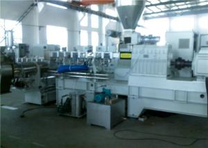 China High Output Capacity Two Stage Extruder PVC Compounding Line 1000kg/hr on sale