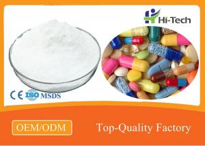 China Low Molecular Weight pure Hyaluronic Acid Powder Cosmetic Grade , Food Grade HA Powder on sale