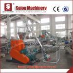 HDPE que recicla la máquina del granulador del pedazo